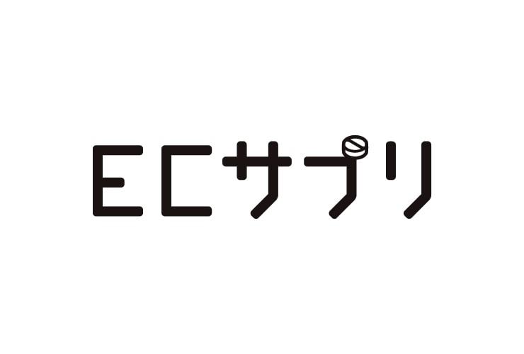 ECサプリ